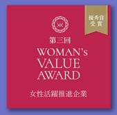 WOMAN's VALUE AWARD