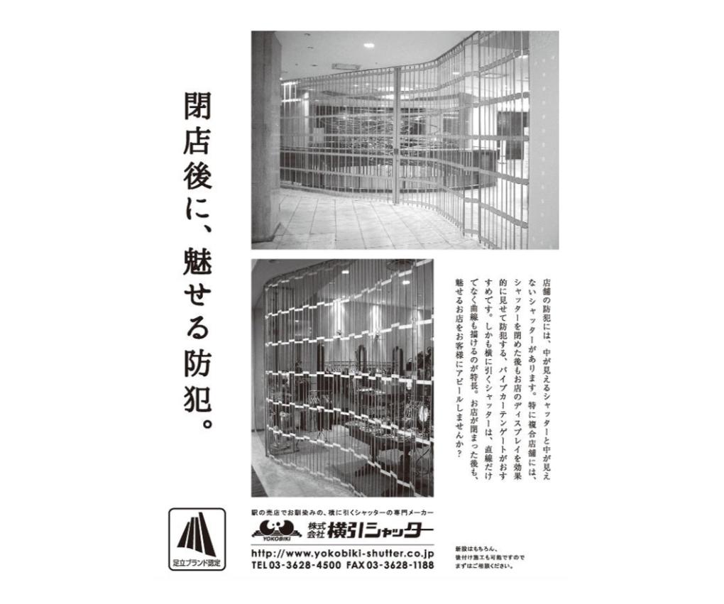 201607近代建築