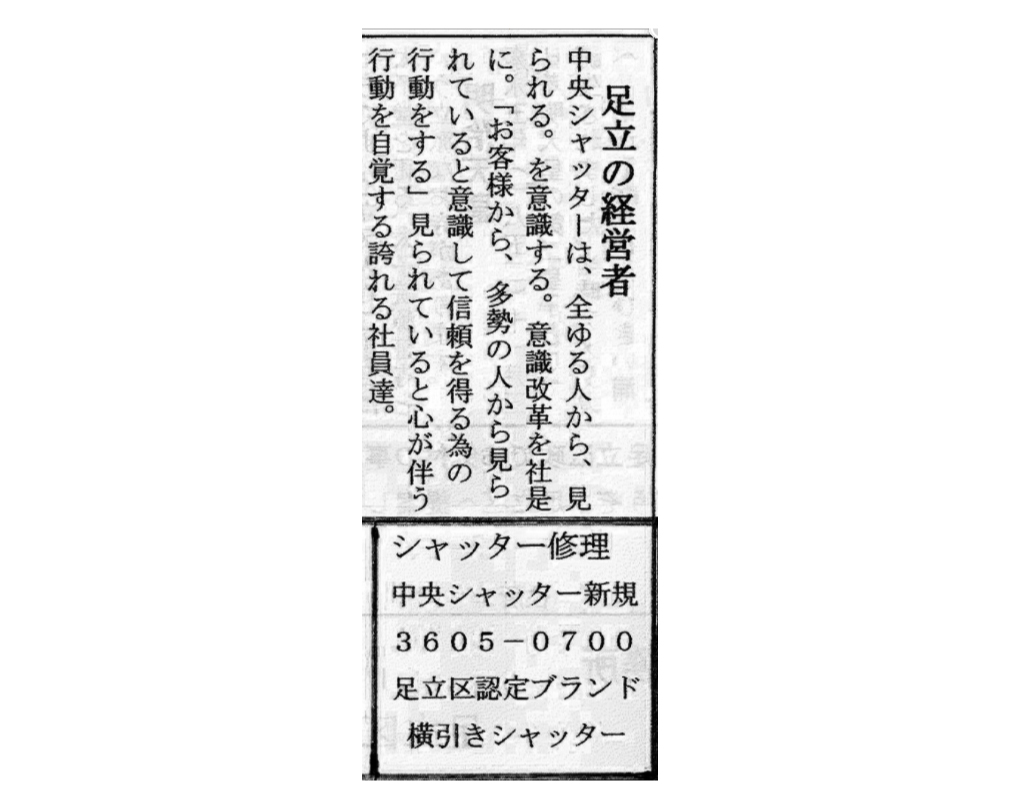 201610レッツゴー通信