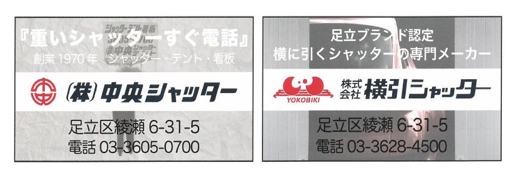 20190601劇団ZANGE