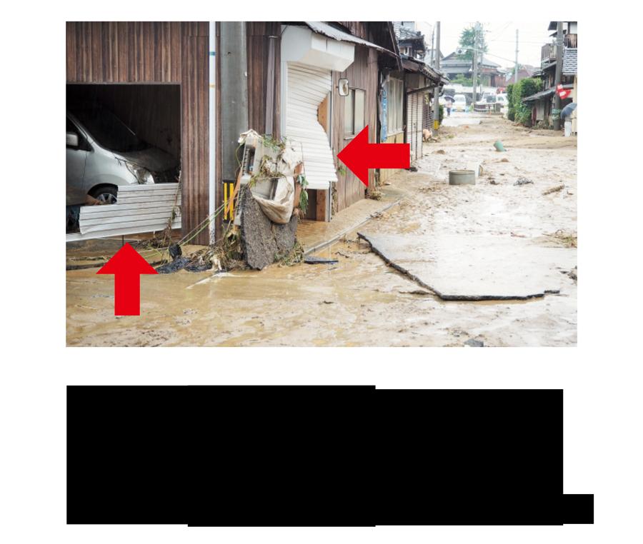 台風の強風や増水で、シャッターが外れた映像をニュースで見た事はありませんか?