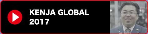 KENJA GLOBAL 2017