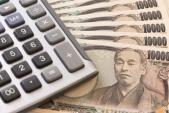 交換費用を安く抑えるための方法